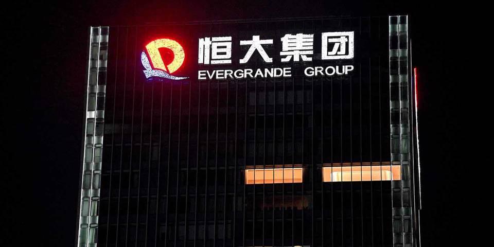 Финансовый кризис «Сделано в Китае»?