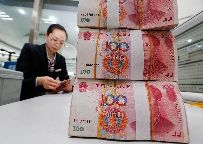 Renminbi Banknotes Counting
