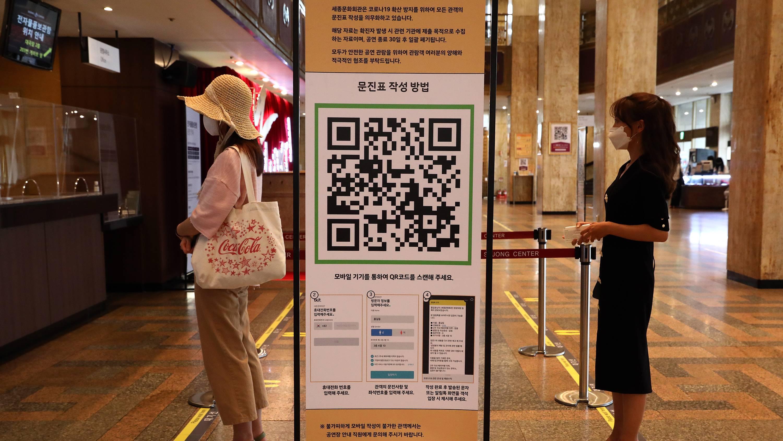 oneill84_Chung Sung-JunGetty Images_southkoreacoronavirusdigitalapp