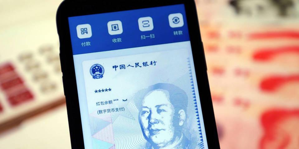 Как цифровой юань изменит Китай?
