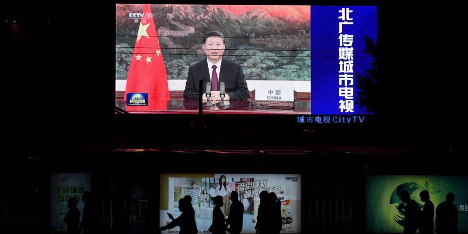 Вызов Европы Зеленый Китай