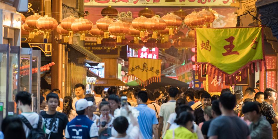 Великая стена китайской экономики