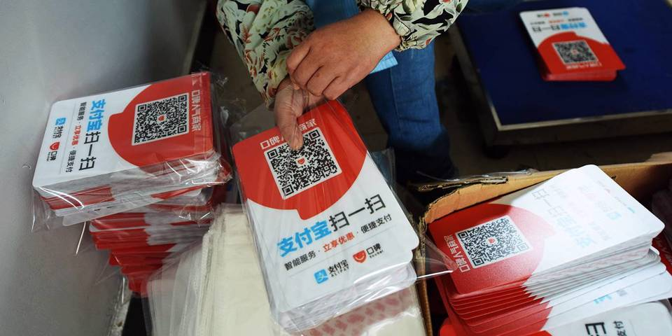 Цифровая революция Китая в банковском кредитовании