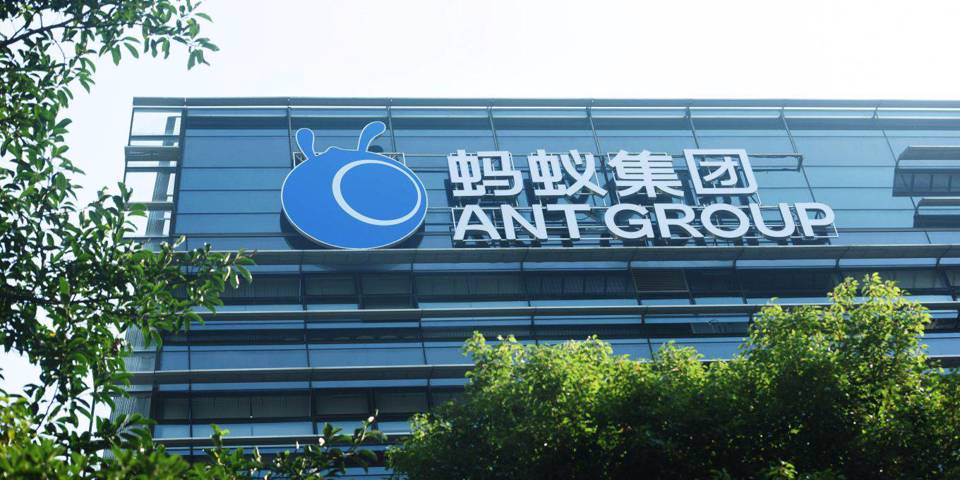 Регуляторная война Китая с Ant