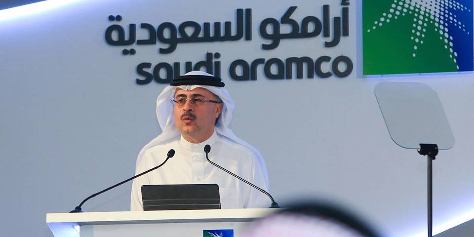 Радикальная новая нефтяная стратегия Саудовской Аравии