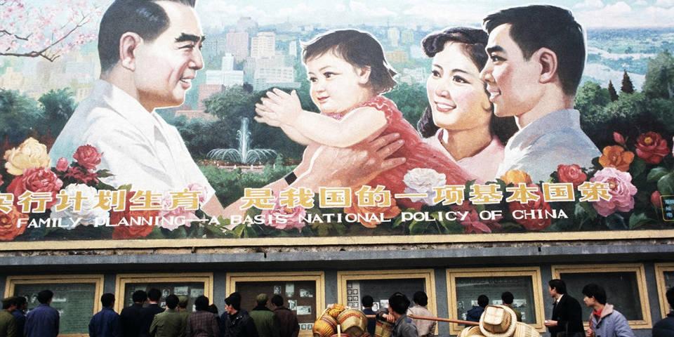 Экономические основы успехов и неудач китайского коммунизма