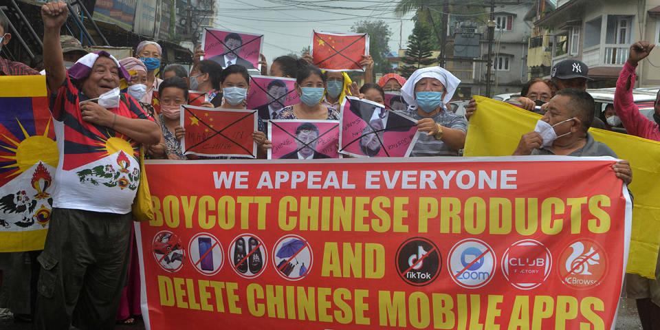 Доктрина китайского ограничения