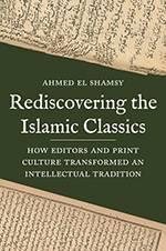 إعادة اكتشاف الكلاسيكيات الإسلامية: كيف غيّر المعلمون وثقافة الطباعة تقليدًا فكريًا