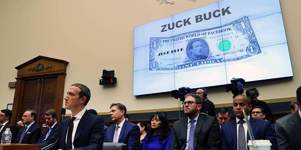 Как не запускать цифровую валюту