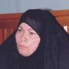 Amal Kashf A. Ghitta