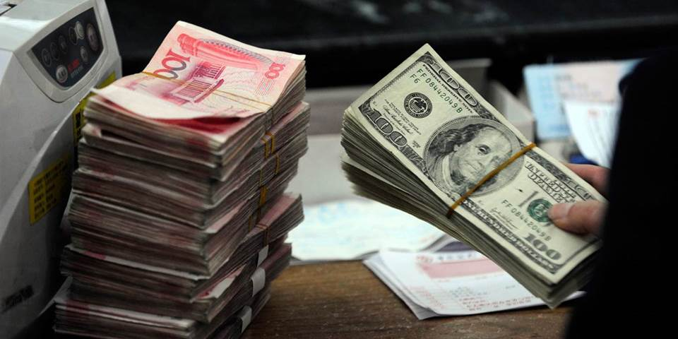 renminbi dollar bills
