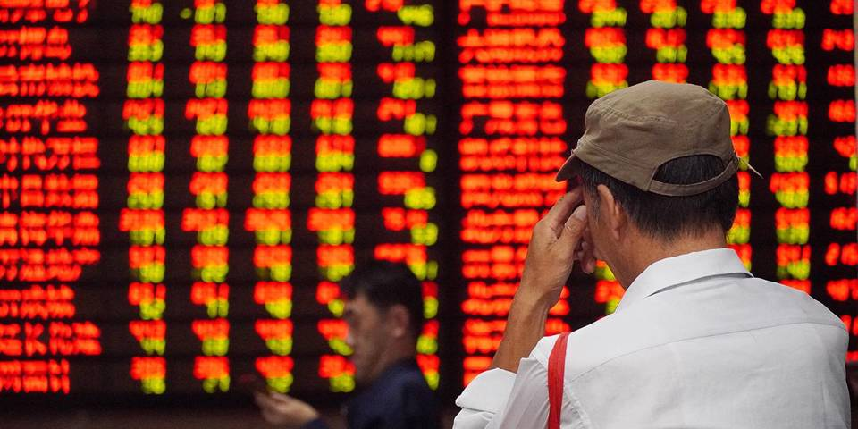 yu51_VCGVCG via Getty Images_chinastockmarket