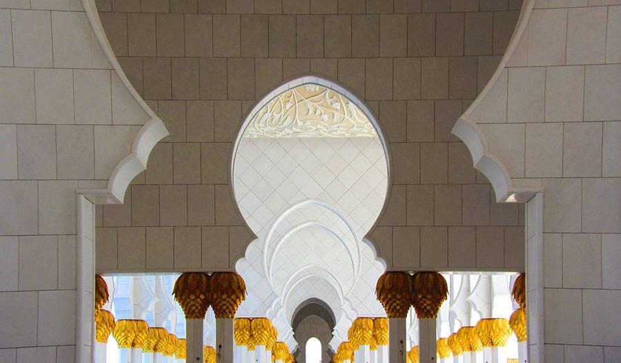 Menuju Zaman Keemasan Islam Yang Baru By Nidhal Guessoum Project