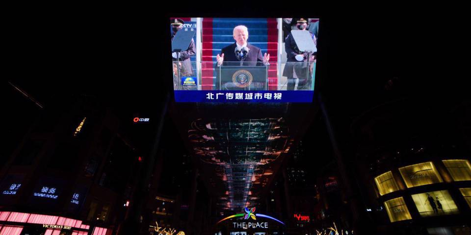 Новый тон в американо-китайских отношениях?