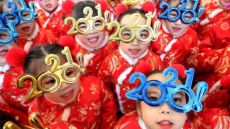 sachs332_Sun ZhongzheVCG via Getty Images_new year