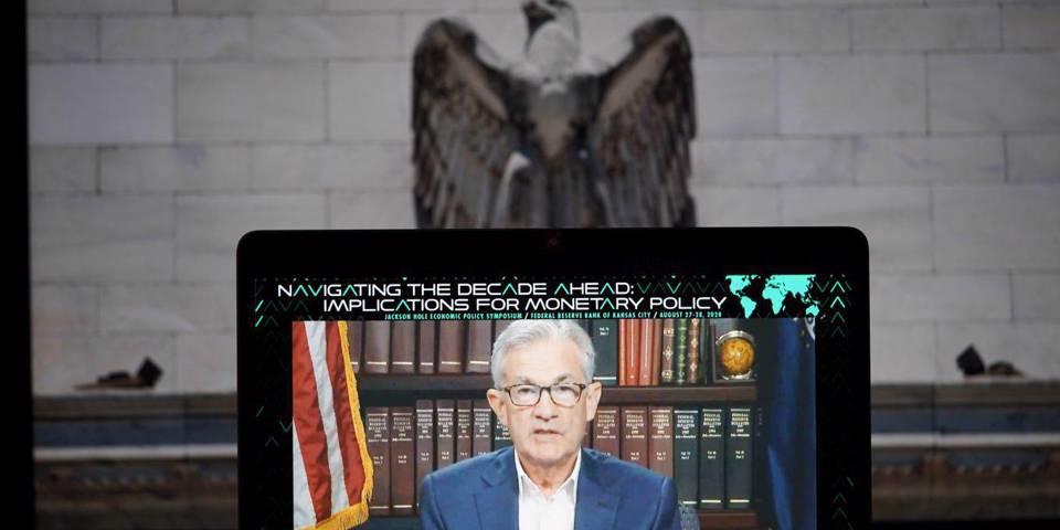 Следующий акт центрального банка